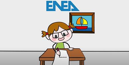 GIA E L'EFFICIENTE ENERGIA: LO SPOT DI NATALE